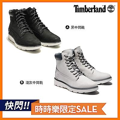 [限時]超值特降!女款磨砂革休閒中筒靴(4款任選)