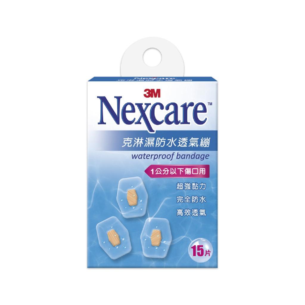3M克淋濕透氣繃(圓型) X 15 片【富康活力藥局】