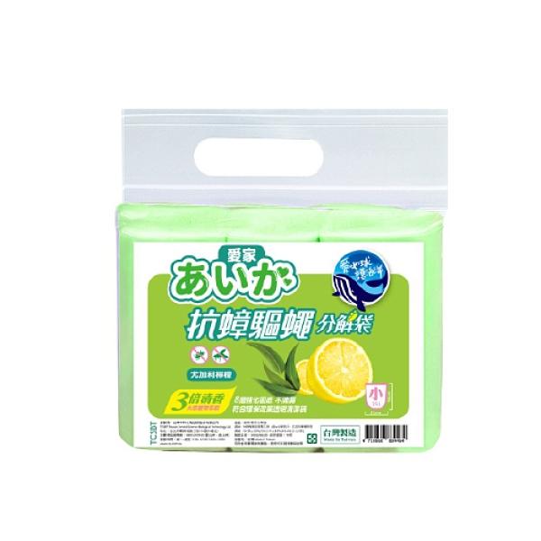 愛家 環保分解袋-抗蟑驅蠅(小)【愛買】