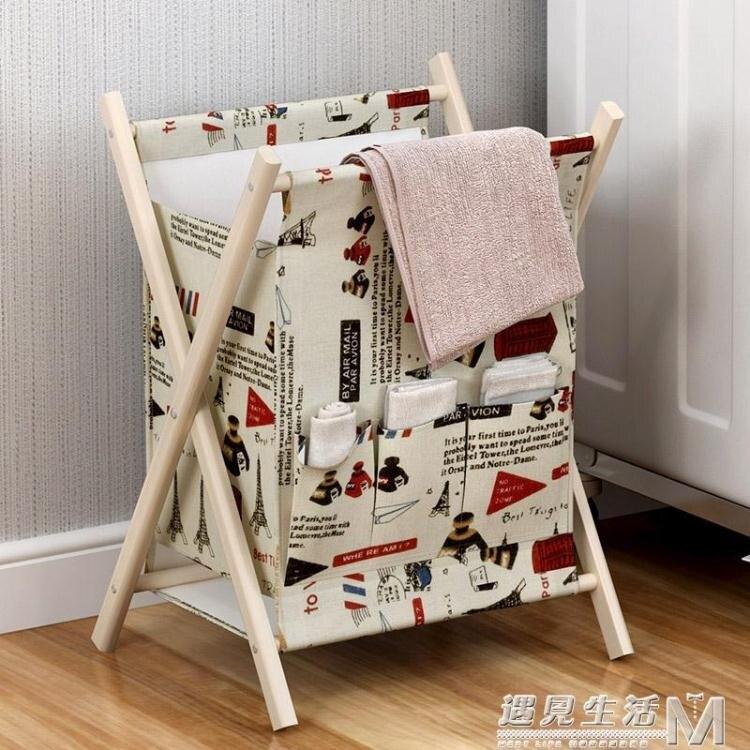 臟衣簍摺疊臟衣籃布藝臟衣服收納筐家用洗衣籃玩具儲物