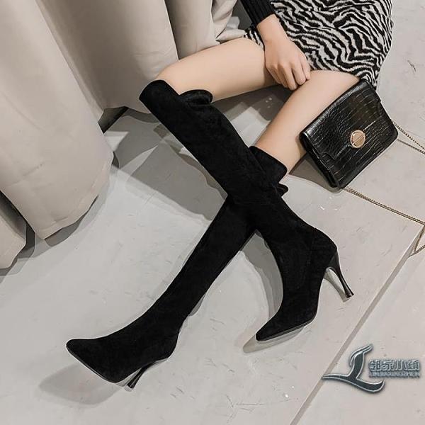 膝上靴女高跟細跟靴子性感尖頭瘦腿彈力靴女靴子【邻家小鎮】