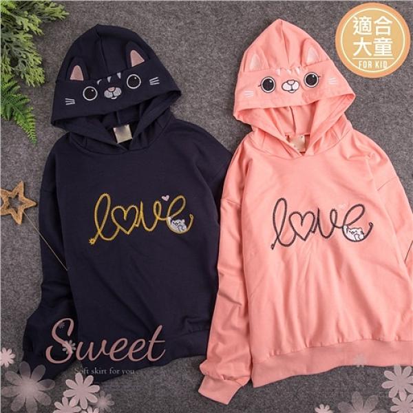 (大童款-女)連帽LOVE造型貓咪長袖上衣-2色(300566)【水娃娃時尚童裝】