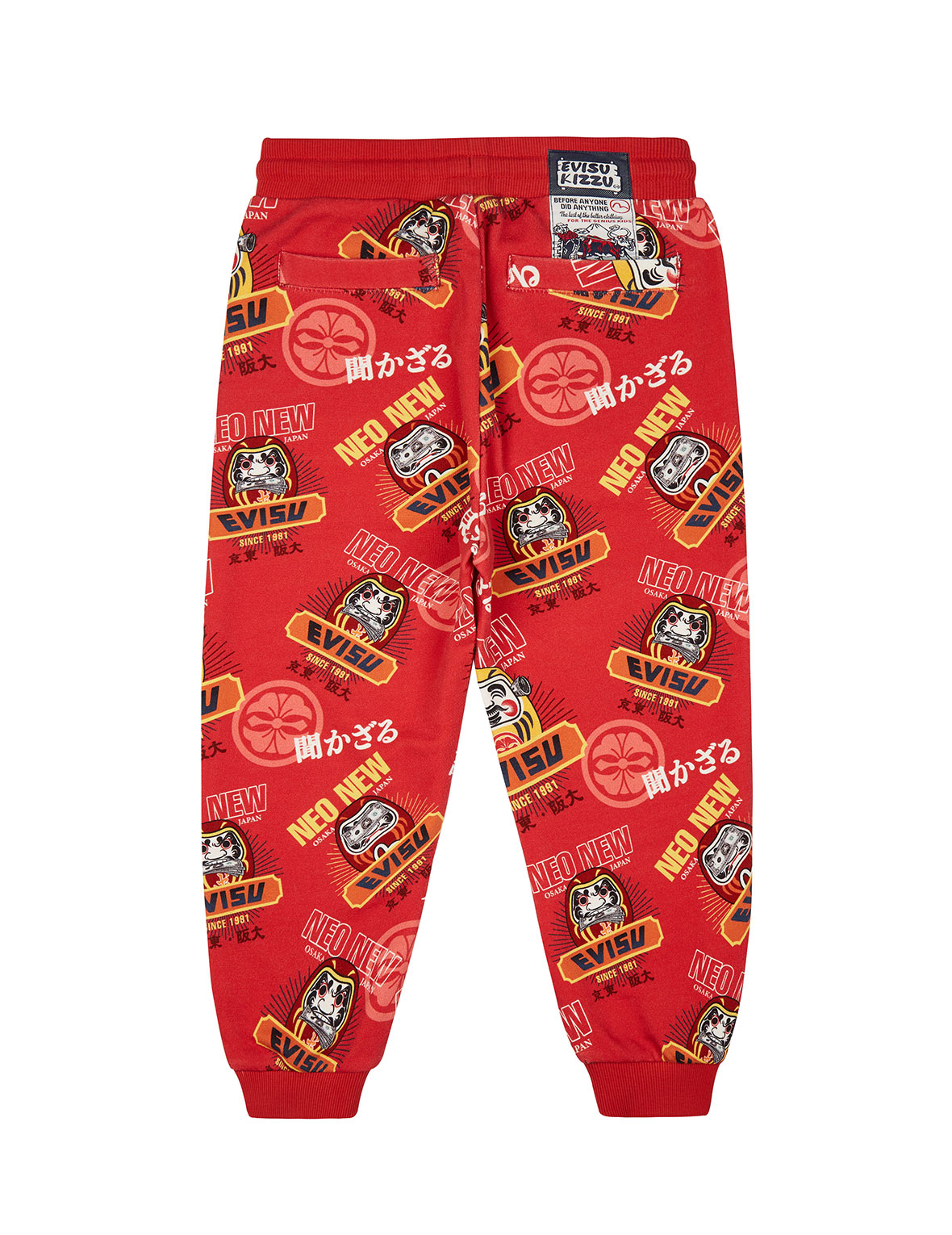 Allover Daruma and Kamon Print Sweatpants