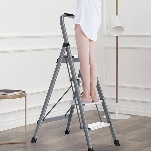 梯子 奧鵬鋁合金梯子家用折疊人字梯加厚室內多功能樓梯三步爬梯小扶梯TW【快速出貨八折下殺】