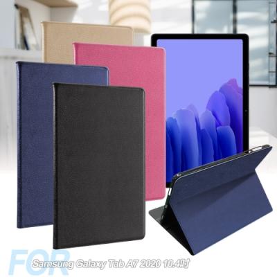For Samsung Galaxy Tab A7 2020 10.4吋 品味皮革紋皮套
