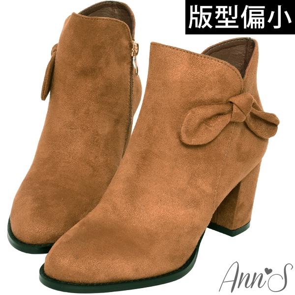 Ann'S可愛蝴蝶結-防水絨布側邊V口顯瘦粗跟短靴7.5cm-棕(版型偏小)