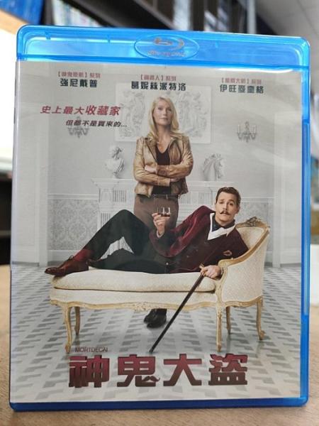 挖寶二手片-0182-正版藍光BD【神鬼大盜】熱門電影(直購價)