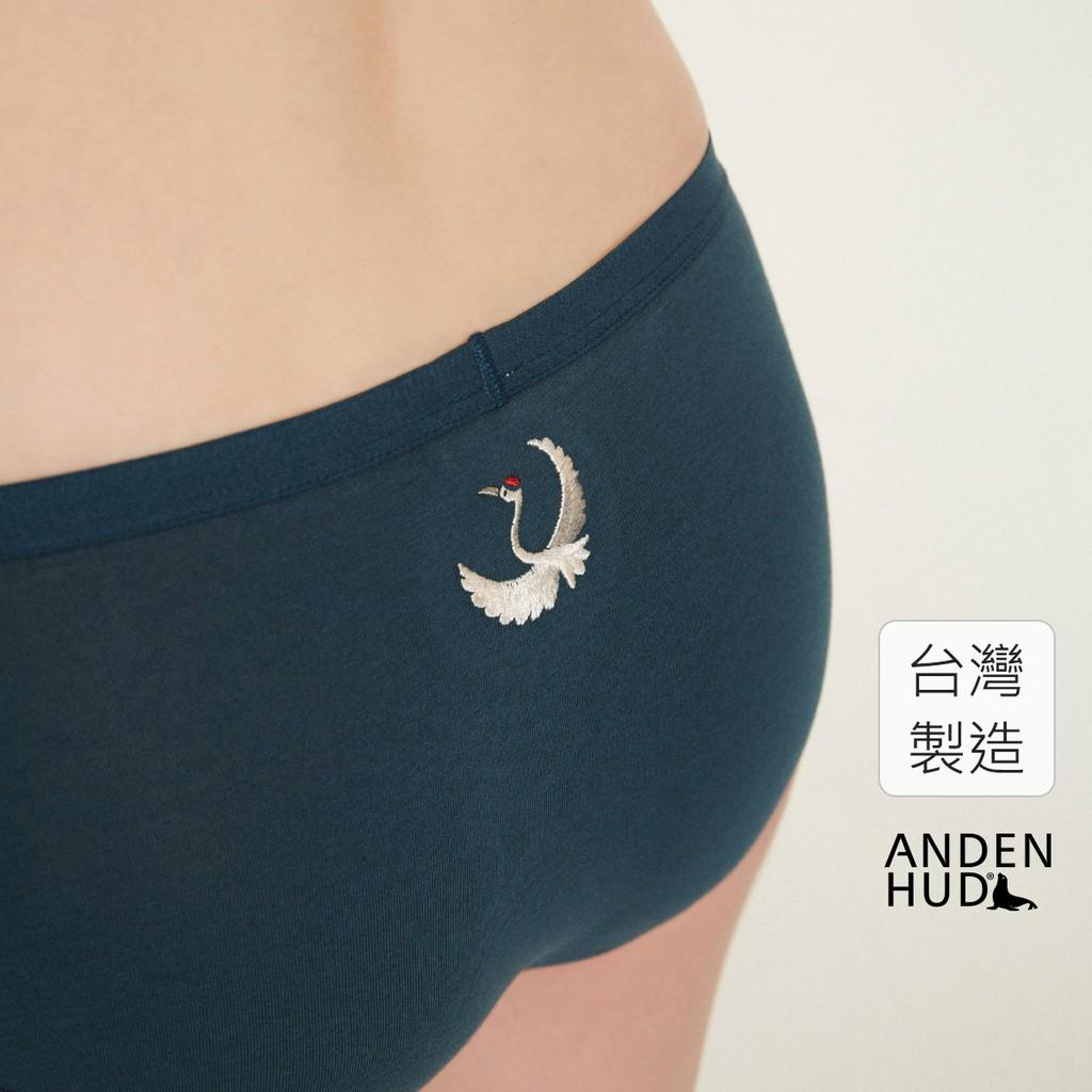 【Anden Hud】輝夜祉園.低腰三角內褲(深藍綠-刺繡丹頂鶴) 台灣製