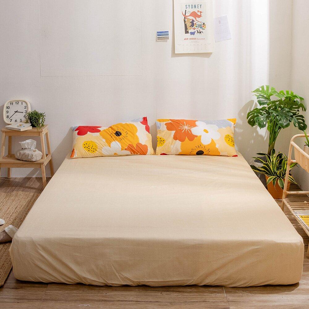 【青鳥家居】200織精梳棉雙人三件式床包枕套組-花田