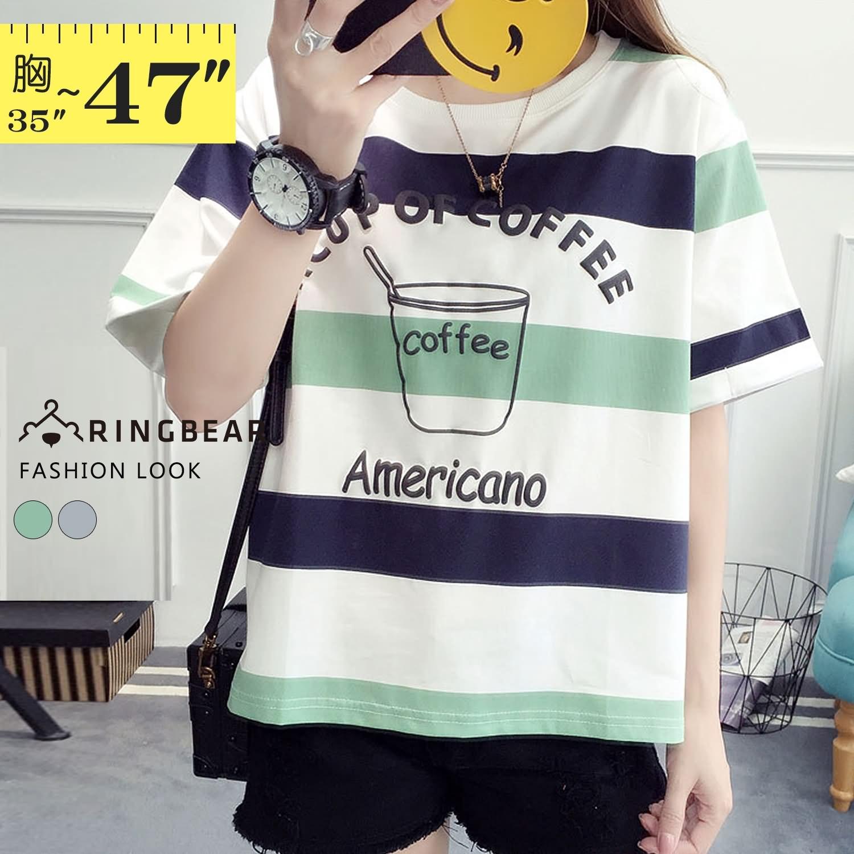 大學T--韓版寬鬆舒適顯瘦條紋圓領發泡印開岔棉質T恤(灰.綠L-3L)-T316眼圈熊中大尺碼