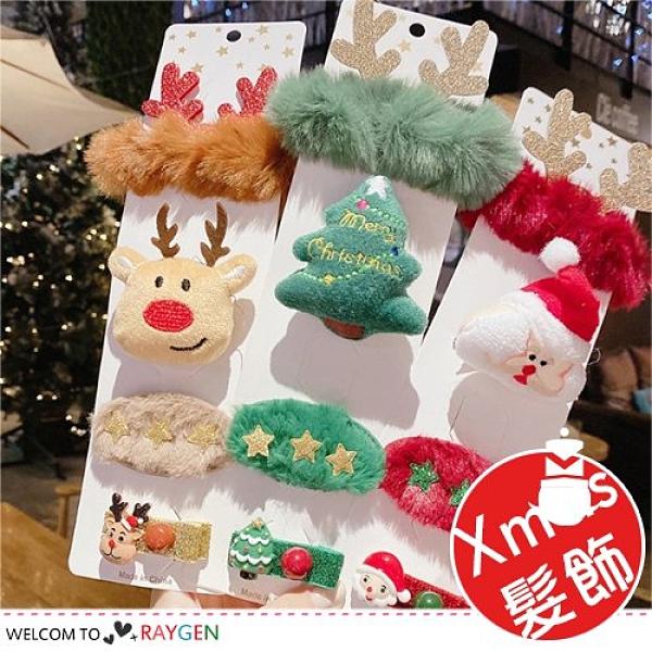 聖誕系列麋鹿毛絨髮圈 髮夾 髮飾 4入/組
