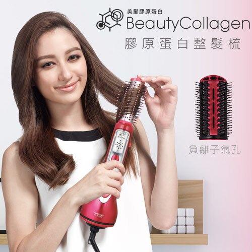 TESCOM TCC4000 TCC4000TW 負離子膠原蛋白捲髮整髮梳