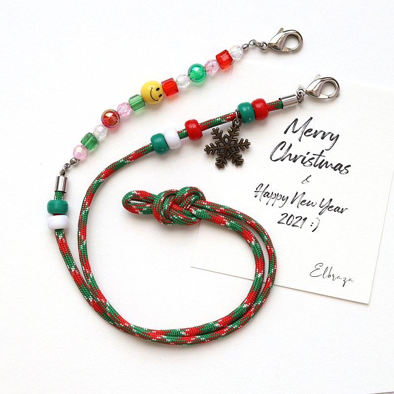 2021年聖誕節禮物-口罩掛繩錶帶-紅色綠色雪花笑臉口罩帶