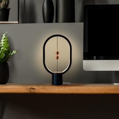 HengPRO 衡燈2.0 mini/烤漆款/橢圓形/黑色