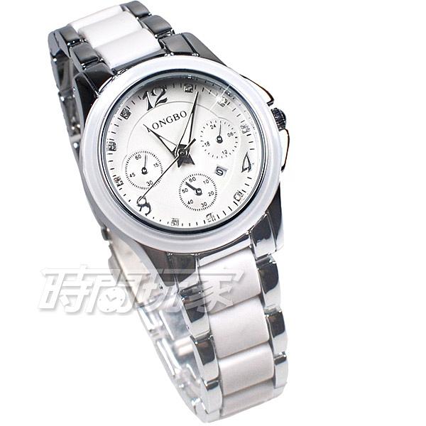 LONGBO龍波 三眼造型時刻 潮流時尚 流行腕錶 女錶 中性錶 日期顯示窗 陶瓷錶 白色 L8060-4