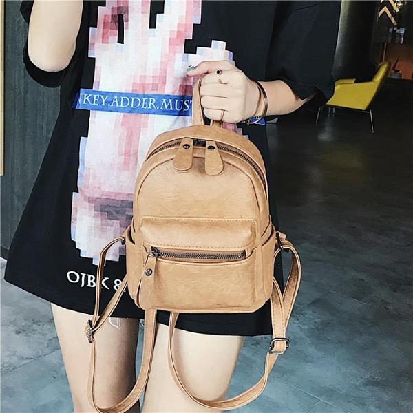 後背包 小包包女2021新款潮韓版百搭雙肩包時尚休閒小背包女學生書包【快速出貨八折鉅惠】