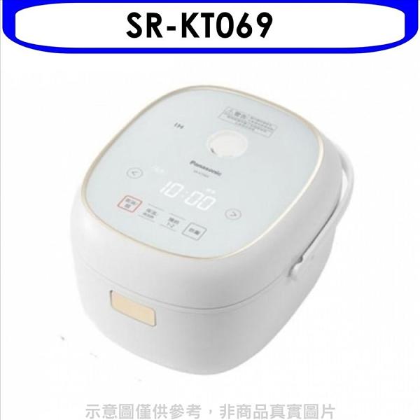 Panasonic國際牌【SR-KT069】4人份IH壓力鍋電子鍋