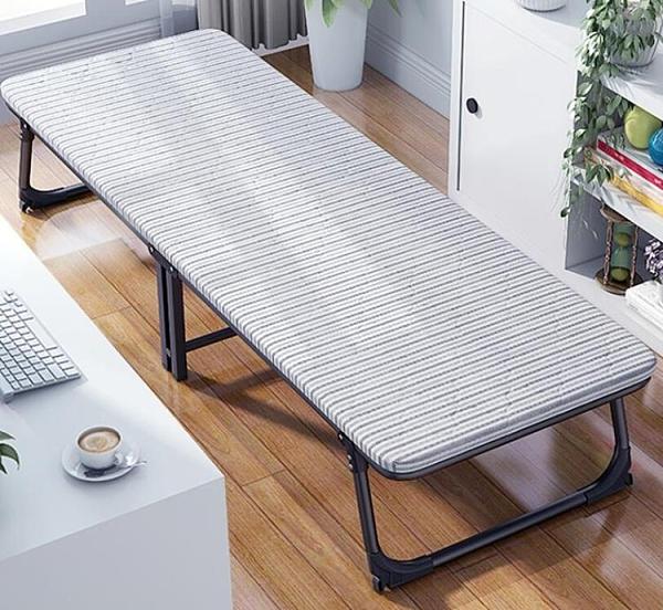 折疊躺椅 床單人辦公室午休家用便攜午睡躺椅簡易硬板經濟型木板床TW【快速出貨八折搶購】