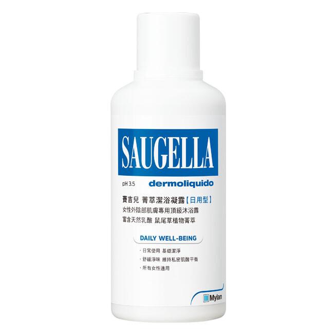 saugella賽吉兒 菁萃潔浴凝露(日用型)500ml