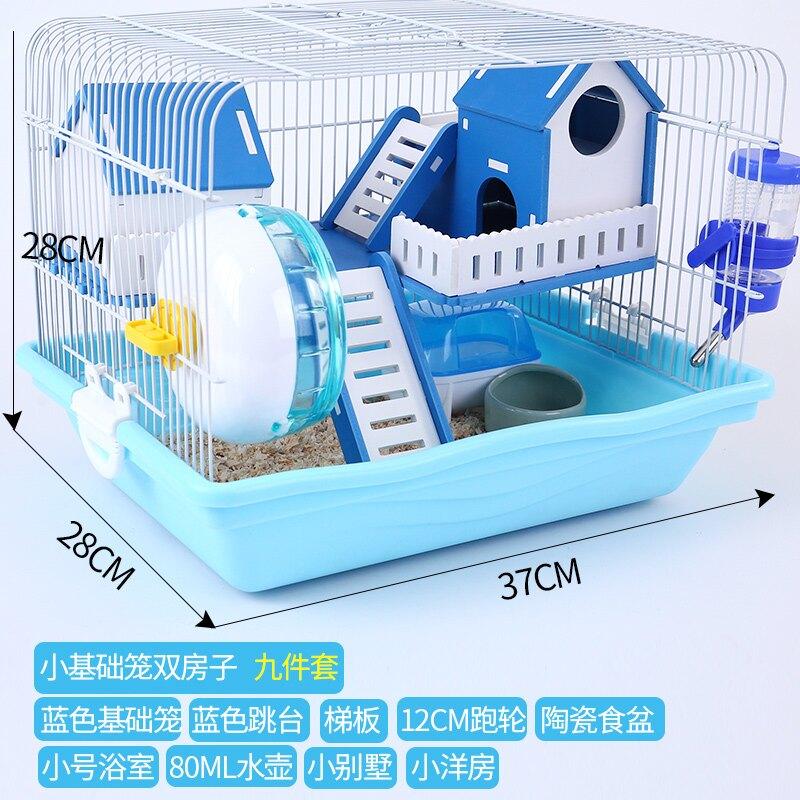 倉鼠籠 倉鼠籠子金絲熊籠倉鼠用品玩具豪華基礎籠雙層別墅套餐