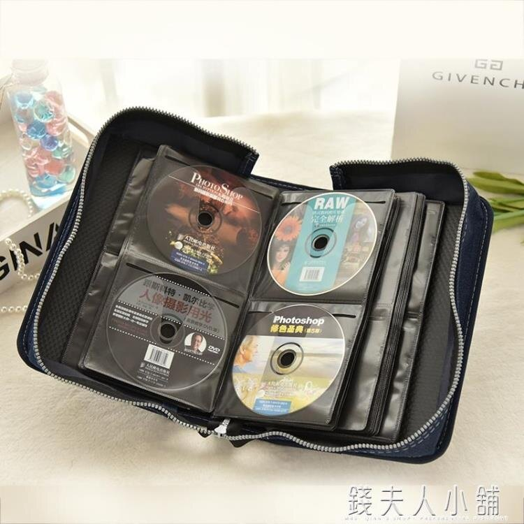 時尚牛仔CD盒 大容量光盤光碟收納盒 車載辦公CD包 音樂DVD包 新年特惠