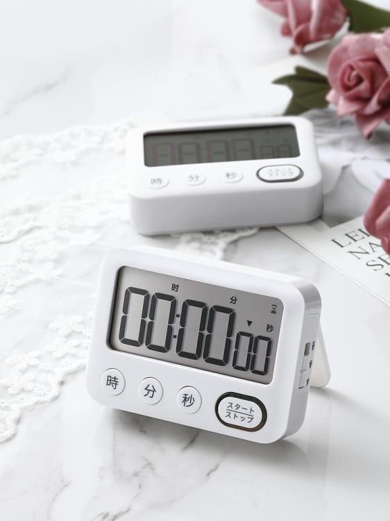 日本考研計時器提醒器學生做題定時器可靜音高考倒計時器電子秒表