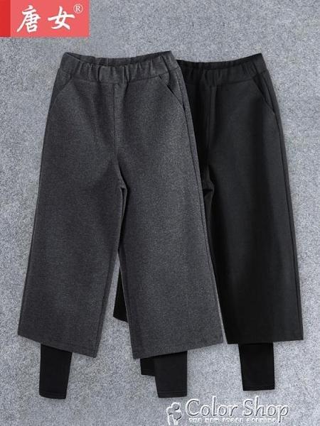 假兩件毛呢闊腿褲2010新款百搭顯瘦寬鬆直筒休閒加厚女褲 母親節特惠