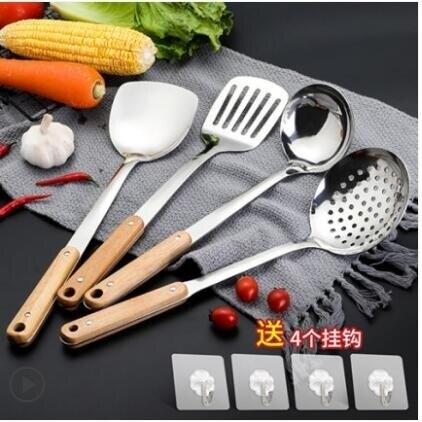 防燙木柄不銹鋼鍋鏟湯勺漏勺炒菜鏟子廚具套裝廚房不粘鍋家用炒勺