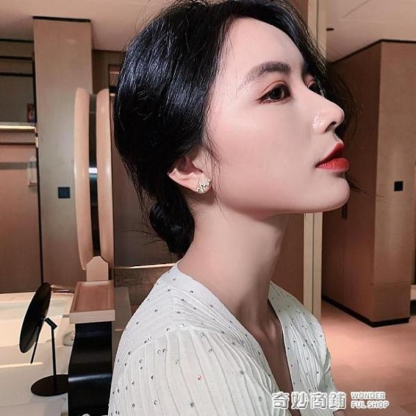心跳的感覺耳環女耳釘新款潮韓國網紅氣質小巧耳飾純銀銀針 奇妙商鋪