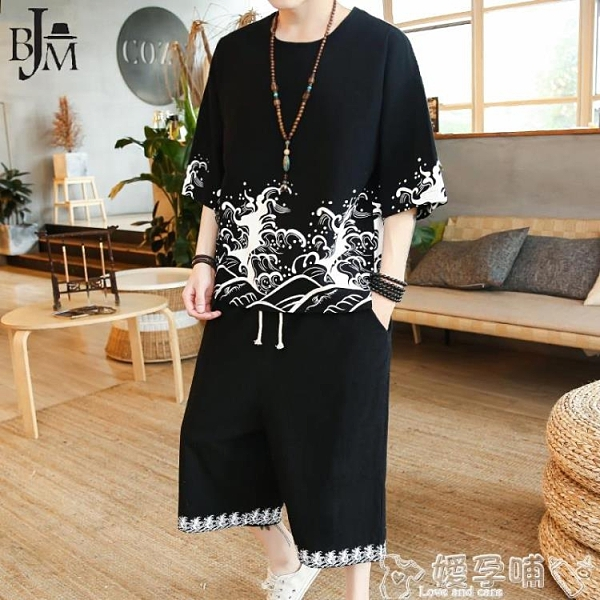 居士服中國風男短袖套裝寬鬆休閒古風漢服唐裝居士服潮流兩件套印花T恤 嬡孕哺 新品