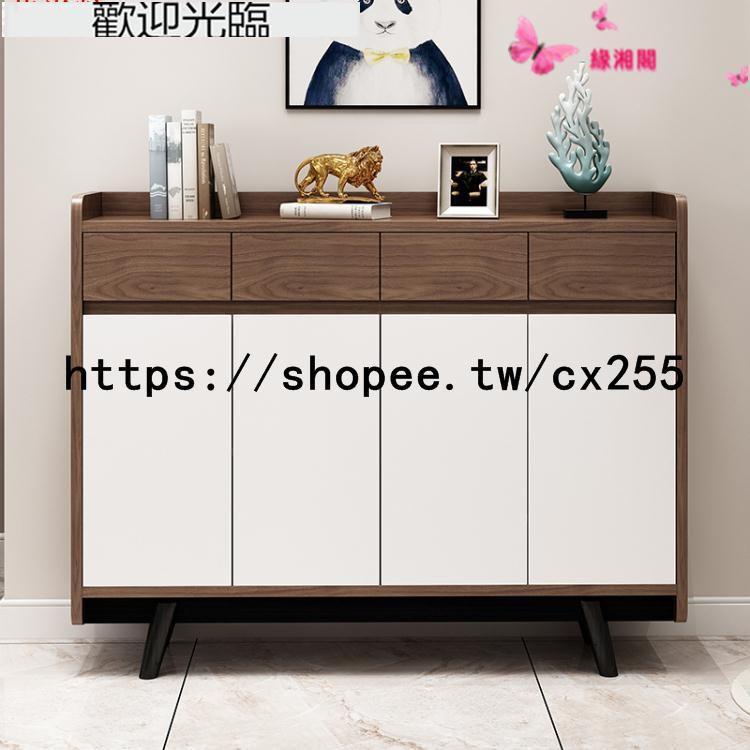 【緣湘閣】北歐鞋櫃家用門口現代簡約多功能客廳儲物櫃玄關櫃省空間大容量