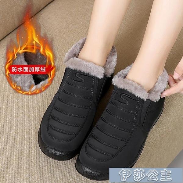 中年棉鞋女 冬季布鞋女棉鞋防水加絨加厚媽媽鞋平底保暖休閒防滑雪地靴【快速出貨】