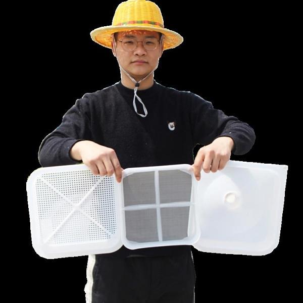搖蜜機 蜂蜜過濾網塑料雙層80目精細過濾器多功能蜜桶專用搖蜜機工具包郵【快速出貨八折鉅惠】