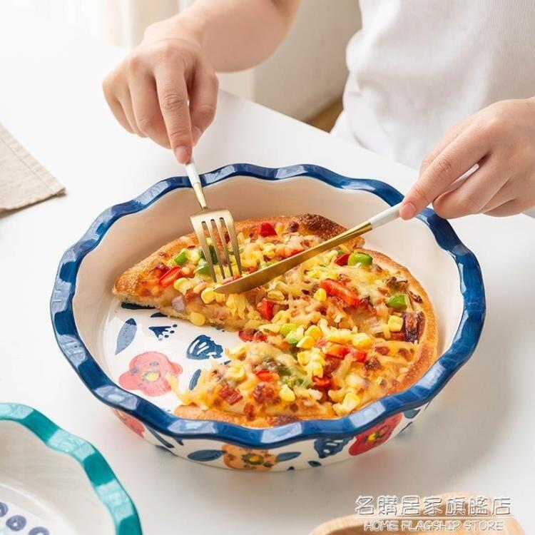 大號披薩盤家用湯盤深盤10寸烤箱微波爐烘焙烤盤陶瓷菜盤