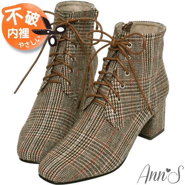 Ann'S質感英倫-防水機能格紋布綁帶方頭粗跟短靴5.5cm-咖紅