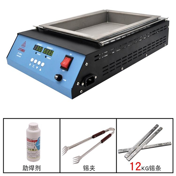 錫爐浸焊機方形無鉛焊錫爐浸錫機小型調溫錫鍋熔錫爐電工恒溫臺式tt NMS