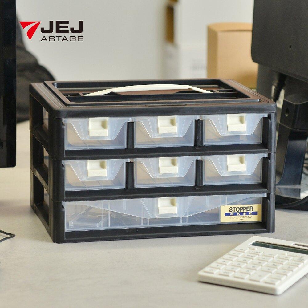 【日本JEJ】橫式手提桌上型小幫手零件分類箱(6小抽+1大抽)