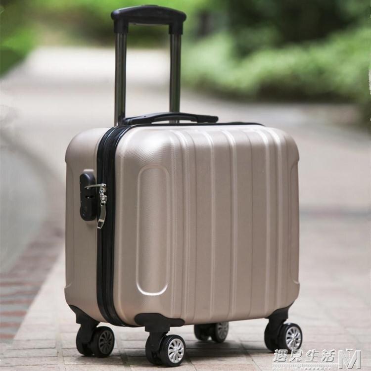 18寸拉桿箱萬向輪登機箱迷你小行李箱包女商務密碼旅行箱