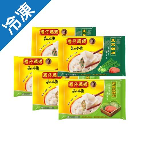 灣仔碼頭高麗菜+韭菜合超值組【愛買冷凍】