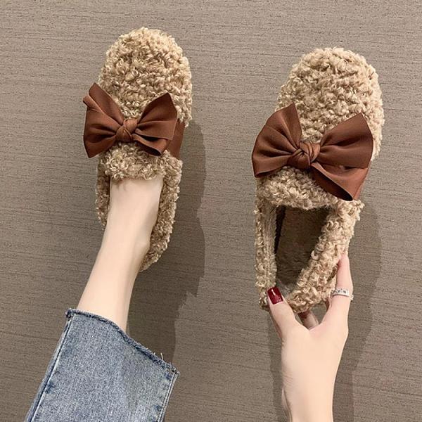 毛毛鞋 蝴蝶結女秋冬外穿新款羊羔毛加絨厚底棉鞋女鞋 - 古梵希