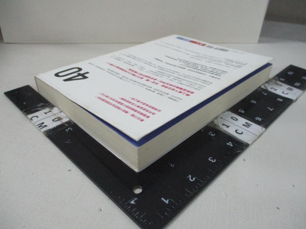 【書寶二手書T8/行銷_GCR】行銷4.0:新虛實融合時代贏得顧客的全思維_菲利浦‧科特勒