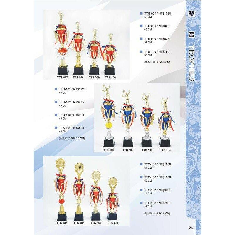 [大自在體育用品]   獎盃 獎牌 客製化 訂製各式比賽獎盃皆可承製喔 量多有優惠 TTS-101-104