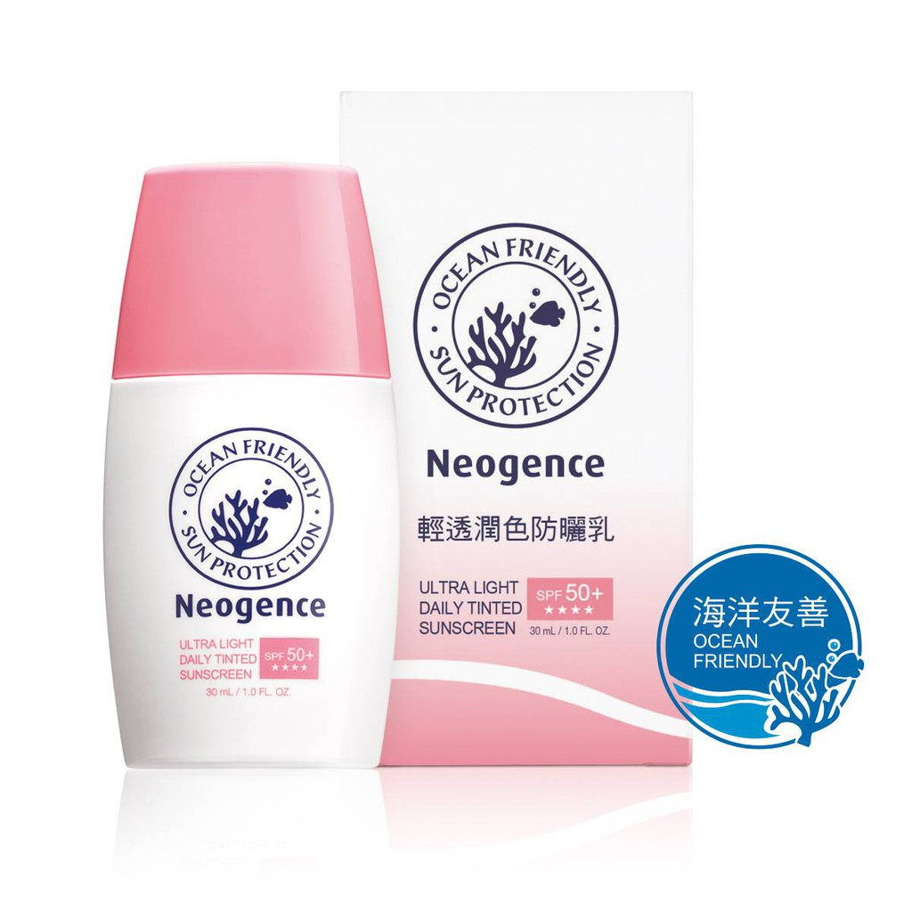 Neogence霓淨思輕透潤色防曬乳30ml【康是美】