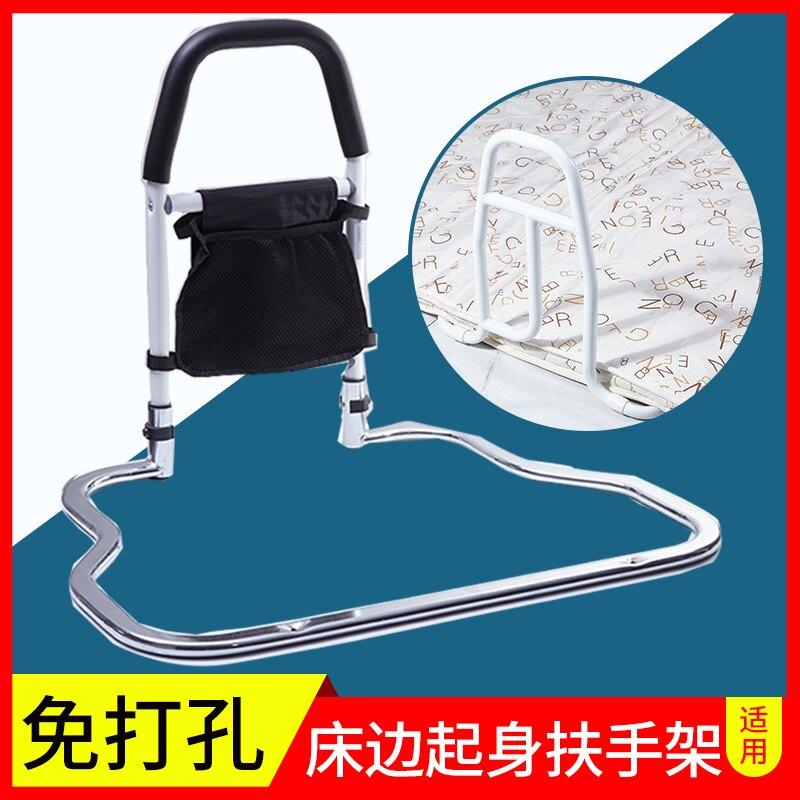 起床助力器 老人床邊扶手免打孔防滑起身器安全欄桿老人起床助力扶手架『CM39010』