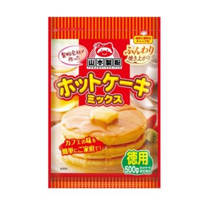 山本製粉 鬆餅粉(500g)