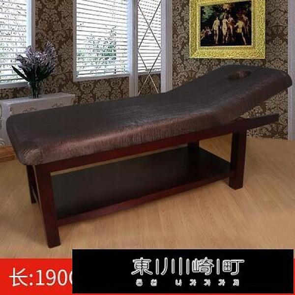 實木美容床按摩床推拿床高檔美容院專用床spa帶胸洞摺疊家用 快速出貨