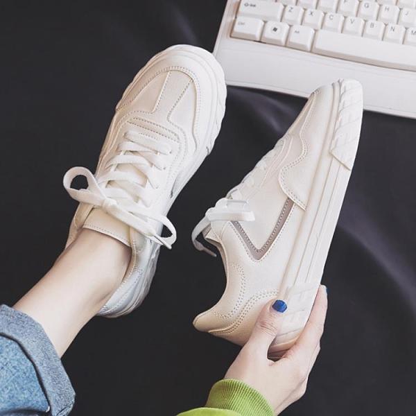 帆布鞋 2021春季新款爆款小白潮鞋女鞋帆布韓版學生百搭休閒板鞋白鞋夏季【快速出貨八折搶購】