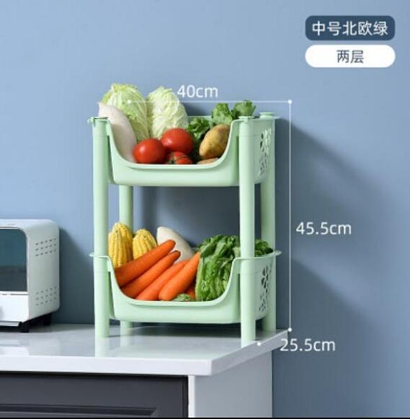 廚房置物架 落地多層果蔬菜架子用品菜籃子儲菜筐收納神器家用大全【快速出貨八折搶購】