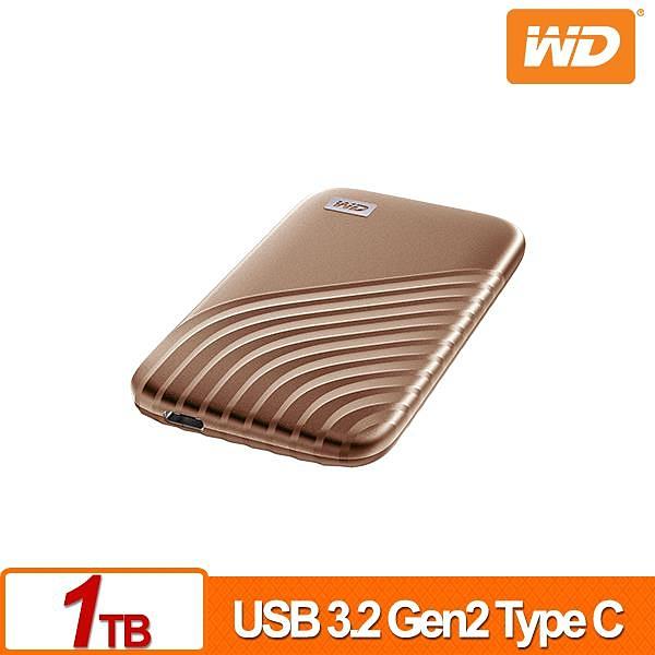 WD My Passport SSD 1TB(灰/金/紅/藍) 外接式SSD(2020)