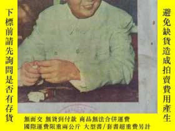 二手書博民逛書店罕見黨員之友(吉林,1959年第1集)Y10367